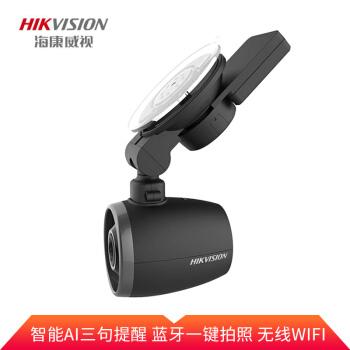 HIKVISION 海康威视 F1Pro 智能AI行车记录仪