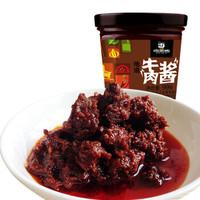 周黑鸭 风味牛肉酱 牛肉酱 拌饭拌面酱调味酱99g