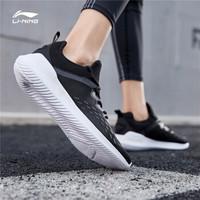 李宁 LI-NING 男子包裹减震跑鞋ARHP101-3 42