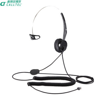 科特尔得龙(CALLTEL))T400头戴式呼叫中心话务耳机/客服办公话务耳麦/直连单耳式/水晶头(适用电话机/IP电话)