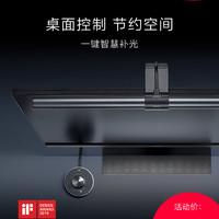 BenQ 明基 ScreenBar Plus 屏幕智能挂灯 旋钮控制版