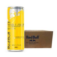 能 量 之 争 !华彬能否镇守红牛百亿能量饮料市场?