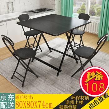 镜立方 简易折叠桌 80*80*75