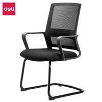 得力 deli 87091 电脑椅学生学习写字现代简约书房座椅子家用办公椅转椅职员会议椅 *2件