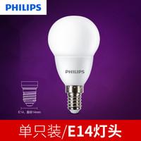 PHILIPS 飞利浦  E14 LED灯泡节节能灯 6.5W 黄光 3000K