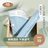 L-LIANG 良良 麻棉婴儿尿垫