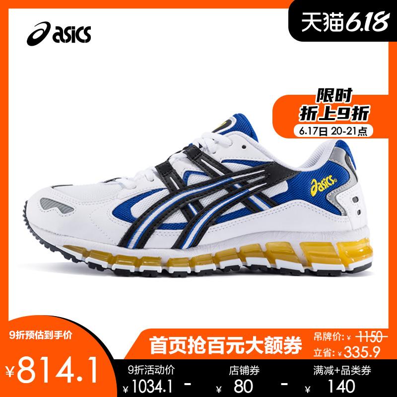 ASICS Tiger GEL-KAYANO 5 360 男子缓震休闲鞋