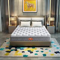 疯狂星期三:SLEEMON 喜临门 理想生活 竹炭乳胶独袋弹簧床垫 1.8*2m