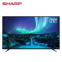 限地区:SHARP 夏普 70G4AA 70英寸 4K 液晶电视