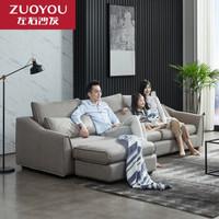 ZUOYOU 左右家私 DZY5011 北欧轻奢科技布艺沙发组合 四人位