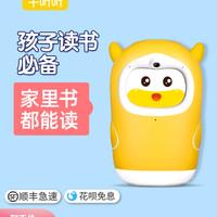 牛听听 NTT-R1 儿童智能熏教机绘本版读书牛早教机读绘本机器人 (黄色、NTT-R1)