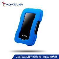 ADATA 威刚 HD330 移动硬盘 USB3.1 1TB