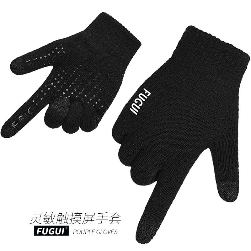 FUGUI 富柜  S1888 防滑触屏手套