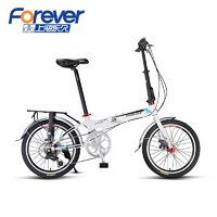 FOREVER 永久 Q7-1 折叠自行车