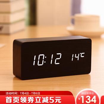 TIMESS鬧鐘 蓄電款靜音電子鐘聲控可充電LED學生創意時鐘臥室溫度多功能木頭鐘5021-1黑