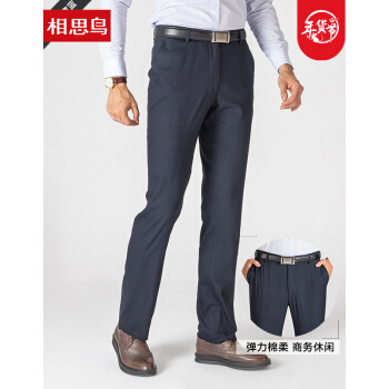 相思鸟 HFK405B 男士中腰直筒西裤