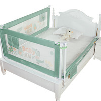 Wellber 威尔贝鲁 宝宝床围栏婴儿童垂直升降防护栏斑马好伙伴 2m *2件 +凑单品