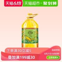 金龙鱼 物理压榨玉米油