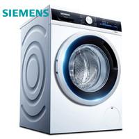 SIEMENS 西门子 WM12N1M01W 8KG 滚筒洗衣机
