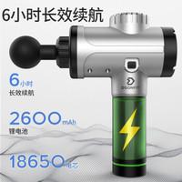 DSONFIT 迪圣 DS-76肌肉放松器 筋膜枪
