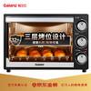 Galanz 格兰仕 K13 32升 电烤箱