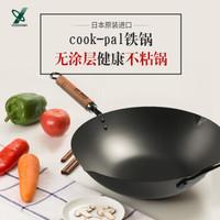 是贵啊但也是真好用,那些值得双十一剁手的自用厨具推荐