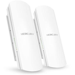 MERCURY 水星网络 MWB201 室外无线网桥