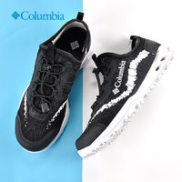 百亿补贴:Columbia 哥伦比亚 DM1236 男款徒步鞋