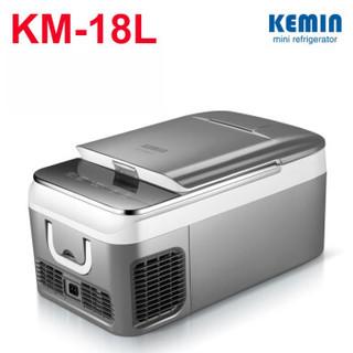 科敏 12V 车载压缩机冰箱 通用触控版 18L