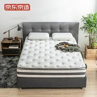 京造 进口乳胶黄麻床垫 150*200cm