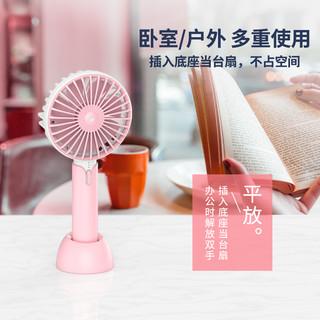 YIBOYUAN 壹博源  SF-01 USB手持支架小风扇