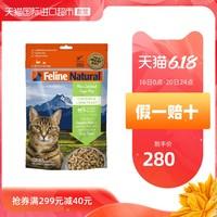 Feline Natural K9 冷冻干燥鸡肉&羊肉猫粮 320g*2件
