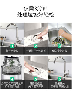 VATTI 华帝  CYGS-480SG01 食物垃圾处理器下水槽厨余宝粉碎机全自动480S