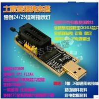 FGHGF CH341A 编程器