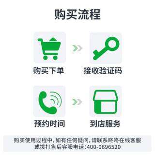瓜子养车 蒸发箱可视化清洗套餐 空调清洗服务(含材料及工时费)