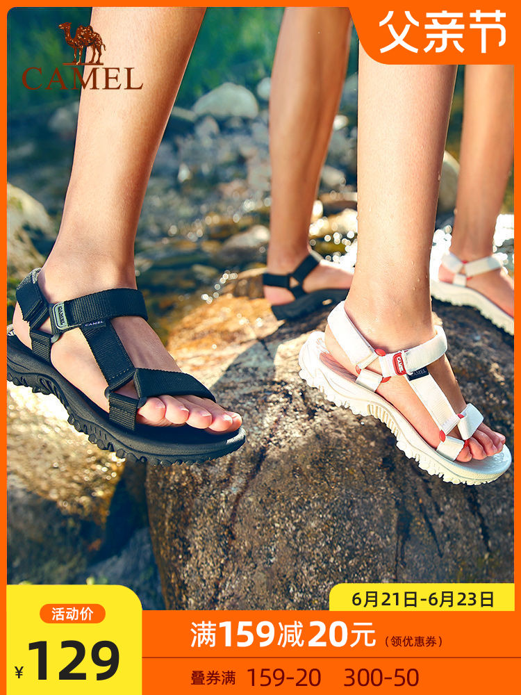 CAMEL 骆驼 A82300613 户外沙滩鞋
