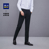 歷史低價:HLA 海瀾之家 HKXAD3E043A 男士修身商務西褲