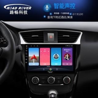 Roadrover 路畅 C200 WiFi版 车载导航一体机 智能车机+倒车影像