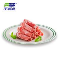 京东PLUS会员、限地区:天顺源 新西兰原切羔羊肉卷 400g  *6件