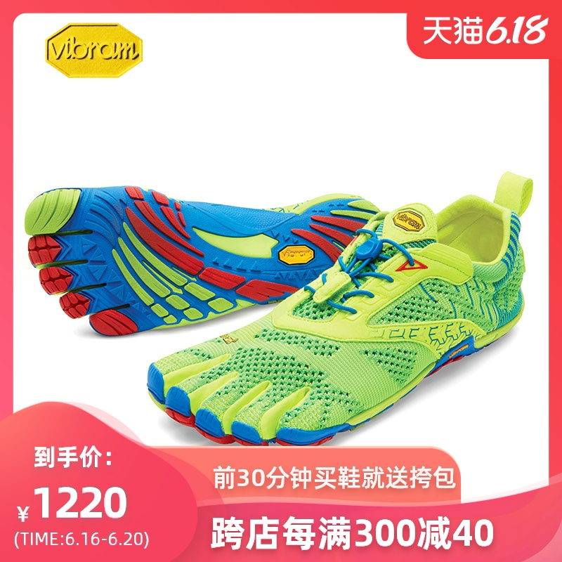 vibram fivefingers 跑步鞋