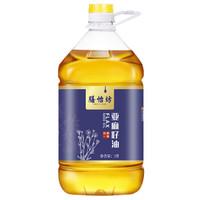 膳怡坊 亚麻籽油5L 压榨一级 物理压榨脱蜡 内蒙古亚麻子油 食用油
