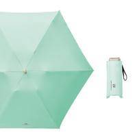 移动端:HAGGIS 便携全遮光防晒口袋雨伞 北欧绿