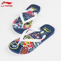 LI-NING 李宁 LSXR926 男士人字拖鞋