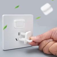 迪宝奈 防触电插座保护盖 常规款 12只装