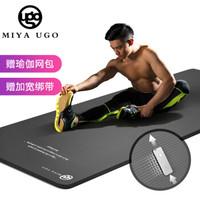 弥雅(MIYA UGO)升级版瑜伽垫185*80cm 加长加宽加厚健身运动垫子 10mm灰色(含绑带网包)