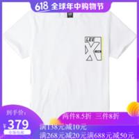 TEDELON ENERGY 太子龙 男士短袖T恤 (白色、XL)
