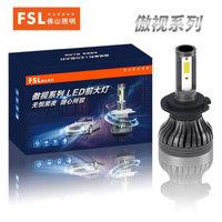 FSL 佛山照明 傲视系列 LED灯泡 白光一对装H4 12V 24W 6000K
