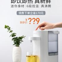 Joyoung 九阳 K20-S61 即热饮水机 2L