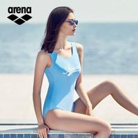 arena 阿瑞娜 CLS9136W 女款连体泳衣