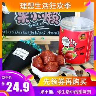 天同 果小懒 草莓罐头 312g*6罐